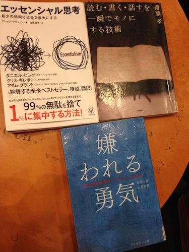 写真 2015-01-09 7 35 56