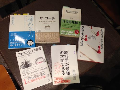 写真 2015-01-23 20 09 55